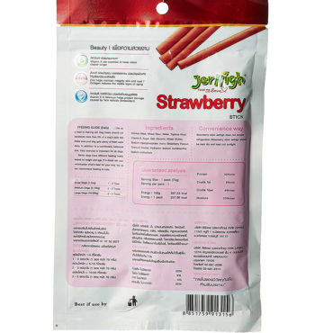 Jerhigh Dog Snacks Strawberry Stick Chicken Meat 70g Plus Vitamin E (Pack Of 3) (Copy)