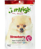 Jerhigh Dog Snacks Strawberry Stick Chicken Meat 70g Plus Vitamin E (Pack Of 3)